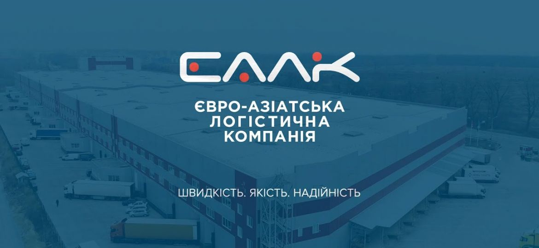 EALK_main